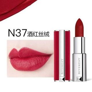 GIVENCHY 纪梵希  香榭红丝绒唇膏 3.4g #N37