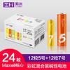 ZMI紫米 L24 碱性彩虹电池五号5号12节+七号7号12节键盘/血压计/遥控器/适用于小米体脂秤 5号12节+7号12节