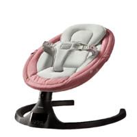 babycare 8559 嬰兒搖椅 珊瑚粉