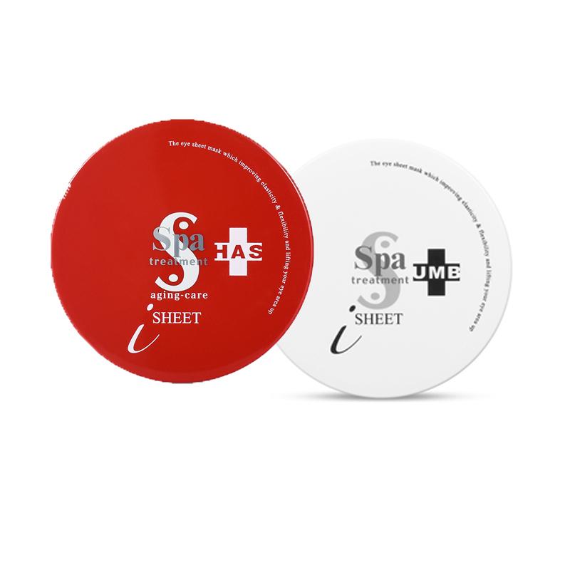 spa treatment 蛇毒 眼膜套装 (保湿紧致眼膜60片+纳米弹力蛇毒眼膜60片)