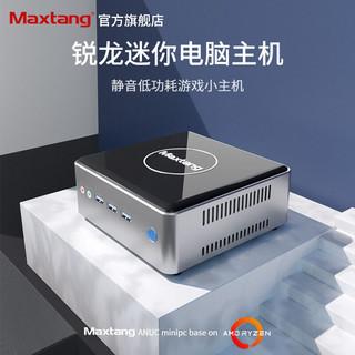 大唐(Maxtang)NUC迷你电脑主机AMD锐龙办公电脑 1305G准系统送品牌内存硬盘