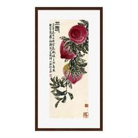 雅昌 齐白石《三寿图》71×130cm装饰画 宣纸