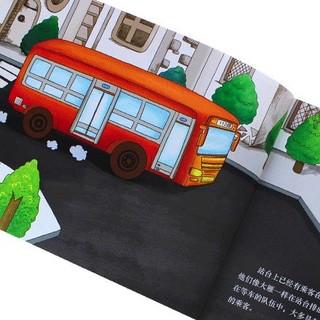 《各种各样的车·汽车科普认知绘本》(全8册)
