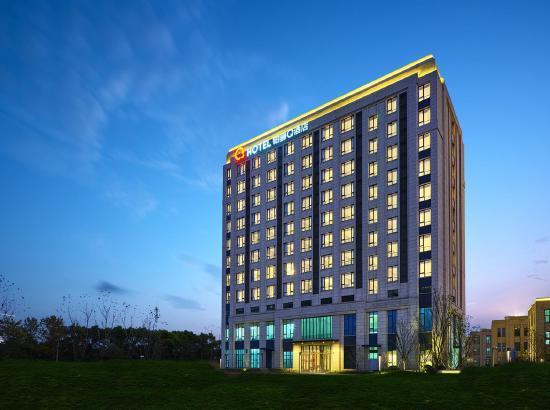 周末、节假日不加价!上海浦东绿地铂骊Q酒店 标准房2晚(含双早+迪士尼往返接送)