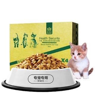 Navarch 耐威克 鸡肉味幼猫专用猫粮 2.5kg*4袋