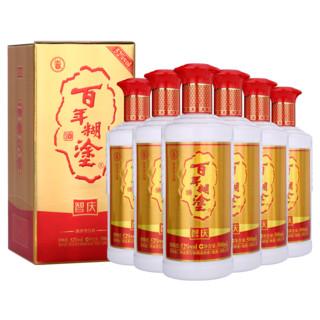 百年糊涂 智庆 52%vol 浓香型白酒