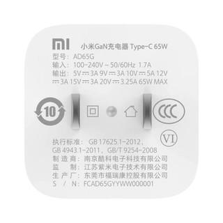 MI 小米 AD65G GaN氮化镓充电器 Type-C 65W 白色