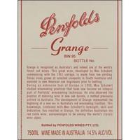 Penfolds 奔富 奔富酒庄澳大利亚设拉子干型红葡萄酒 2012年