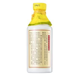 百年糊涂 银世纪 52%vol 浓香型白酒
