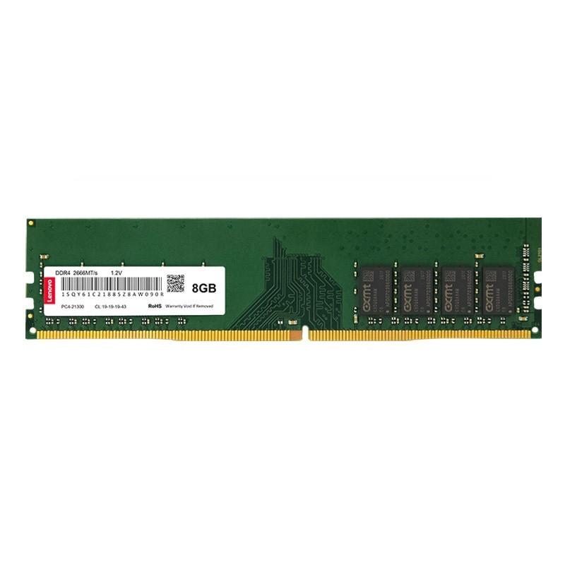 Lenovo 联想 弈系列 DDR4 2666MHz 绿色 台式机内存 8GB