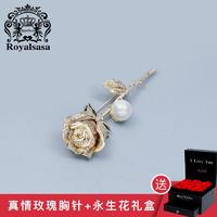 皇家莎莎(Royalsasa)胸針女玫瑰花朵仿水晶胸花別針領針時尚婚禮情人節生日禮物
