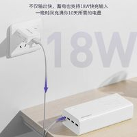 Teclast 台电 C40 Pro 移动电源 40000毫安