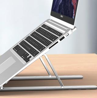 诺西 N3 笔记本电脑支架