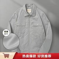 Semir 森马 13C010081043-2001  男士外套