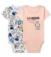 LI-NING 李宁 婴儿连体衣 两件装