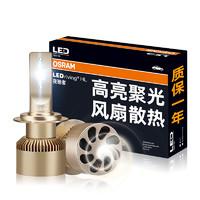 OSRAM 欧司朗 夜驰者 H7 LED大灯 12V/25W 1对 6000K