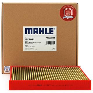 MAHLE 马勒 LAK1184/2 空调滤清器