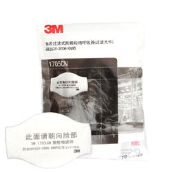 3M 1705CN 颗粒物滤棉 10片