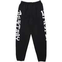 THRASHER Sad Sweatpants 男子运动长裤 THRAM9008