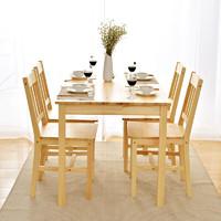 JIAYI 家逸 北欧实木餐桌椅组合 一桌四椅 原木色