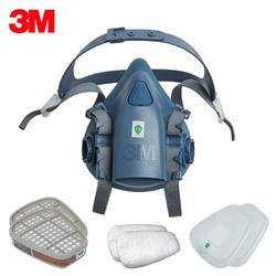 3M 6200升级版防毒面具套装 7502+6001