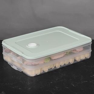 饺子盒专用冻饺子家用水饺盒混沌盒冰箱鸡蛋保鲜收纳盒多层托盘
