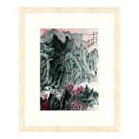 雅昌  陆俨少《山拥登高图》52×64cm装饰画 宣纸