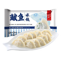 PLUS会员:船歌鱼水饺 鲅鱼水饺 430g