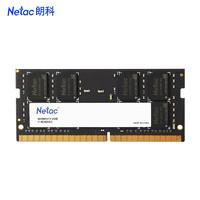 Netac 朗科 超光系列 DDR4 2666频 笔记本内存条 8GB