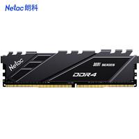 Netac 朗科 越影系列 DDR4 3200  台式机内存条 16GB