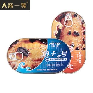 人高一等豆豉鱼罐头165g*2罐 海鲜罐头 即食下饭鱼肉罐装熟食