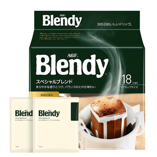 AGF Blendy 挂耳咖啡 原味咖啡 7g*18袋