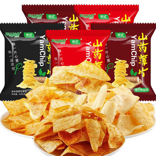 山药薄片分享装零食脆薯片锅巴小吃休闲食品 混合口味3包