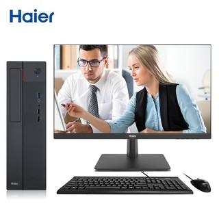 Haier 海尔 天越H700-V11 商用电脑主机(i5-11400、8G、512G、键鼠)23.8英寸