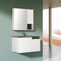 16日0点截止:diiib 大白 白油漆岩板浴室柜 开门置物款 800mm