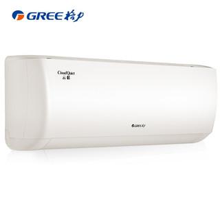 格力(GREE)1.5匹 云恬 新一级能效 变频 自清洁 智能 壁挂式空调挂机(KFR-35GW/NhAe1BG珊瑚玉)