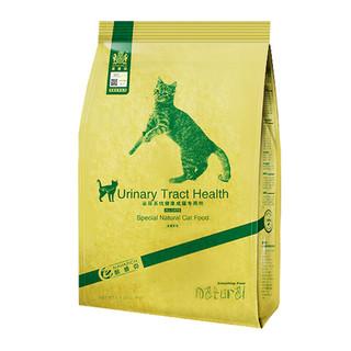 Navarch 耐威克 泌尿系统健康成猫专用猫粮 2.5kg*2袋