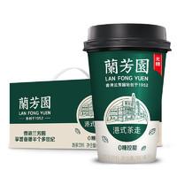 LAN FONG YUEN 蘭芳園 0糖 港式茶走 280ml*6杯