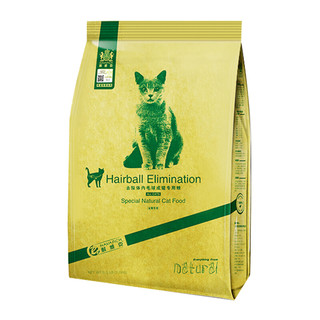 Navarch 耐威克 去毛球成猫专用猫粮 2.5kg*4袋