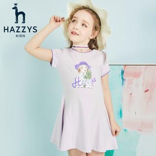 HAZZYS 哈吉斯 女童夏季时尚连衣裙