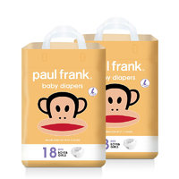 Paul Frank 大嘴猴 柔薄轻芯系列 纸尿裤
