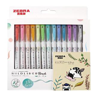 ZEBRA 斑马牌 WFT8 Brush双头荧光笔手账笔 15色套装
