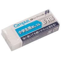 KOKUYO 国誉 KESHI-C100-1 橡皮擦 2B(白色)