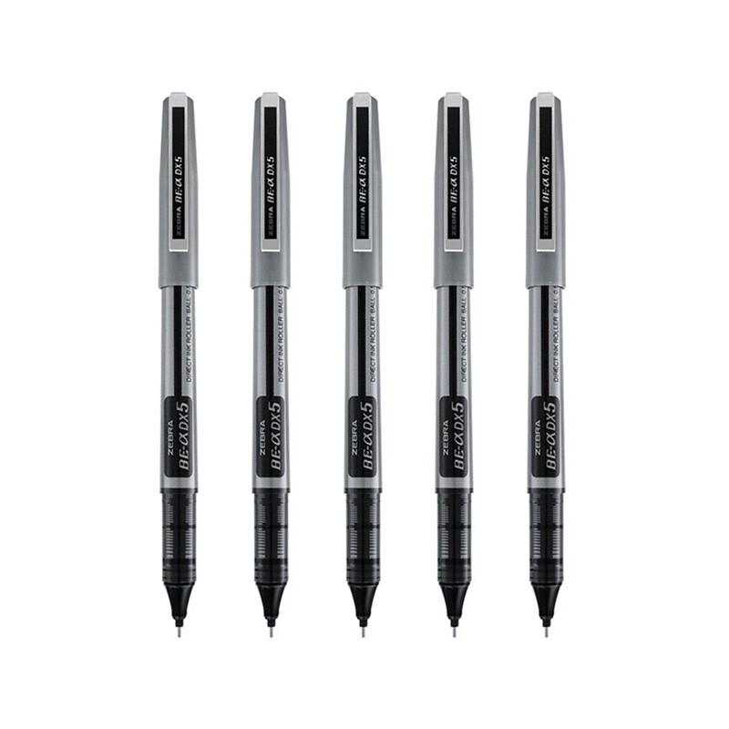ZEBRA 斑马 EX-JB4 直液式中性笔 0.5mm 黑色 5支
