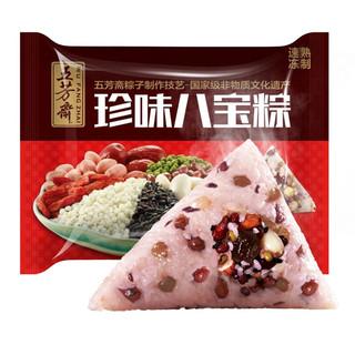 五芳斋 速冻粽子 珍味八宝口味 500g 5只 嘉兴特产 精选糯米 早餐食材