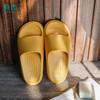 朴西 posee 女士室内加厚软底静音居家凉拖鞋男 家用防滑浴室洗澡鞋 PS4601 黄色 37-38