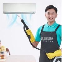 限福州:空调高压冲洗全拆洗服务