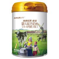 海普诺凯1897 荷致婴儿配方奶粉 1段900g 荷兰原罐进口 一段 1罐