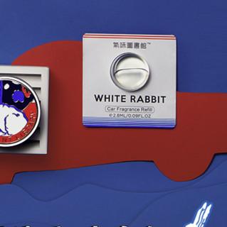ScentLibrary 气味图书馆 经典香氛系列 车用香水 2.8ml 大白兔