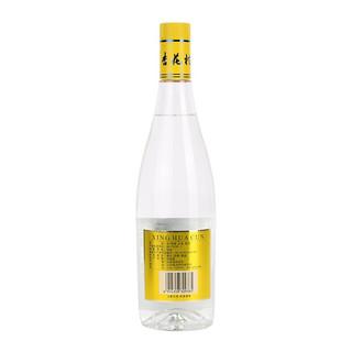 汾酒 杏花村 光瓶 50%vol 清香型白酒